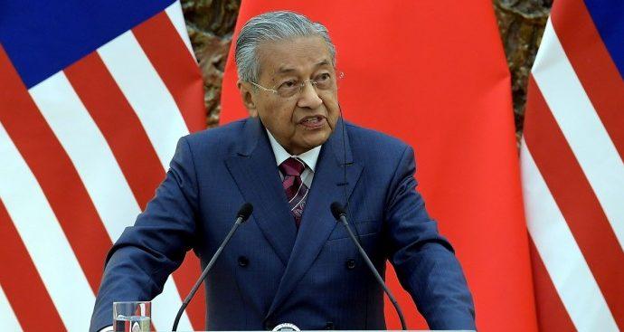 『敦马访华』马哈迪宣布取消东铁及2油气工程