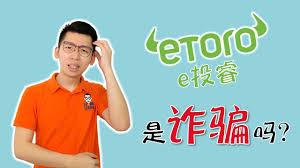 投资界网络红人Spark Liang张开亮遭淋红油  疑与eToro平台有关
